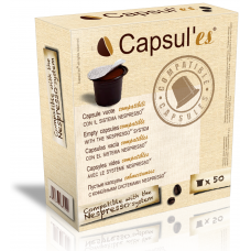 Пустые капсулы для кофемашины Nespresso (Неспрессо) 50 шт