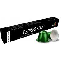 Кофе капсулы для Nespresso Espressio Espresso