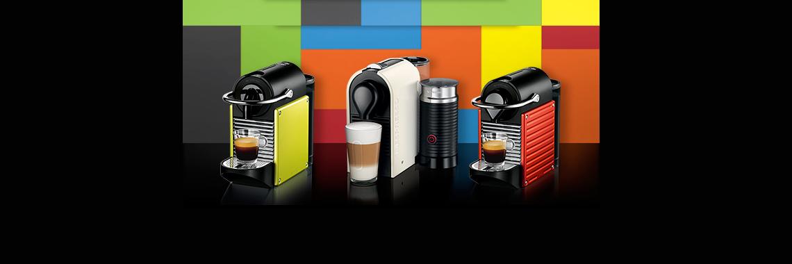 Для кофемашин Nespresso